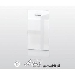 Врата за вградена съдомиялна Алис B64 - бяло гланц