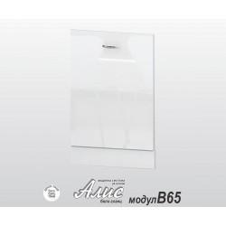 Врата за вградена съдомиялна Алис B65 - бяло гланц - 60 см.