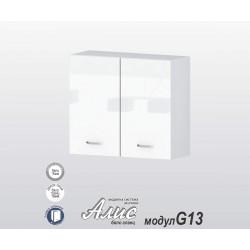 Горен кухненски шкаф Алис G13 с две врати и рафт - бяло гланц - 80 см.
