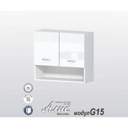 Горен кухненски шкаф Алис G15 с две врати, ниша и рафт - бяло гланц - 80 см.