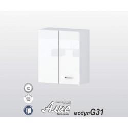 Горен кухненски шкаф Алис G31 с врата за ъгъл - бяло гланц - 60 см.
