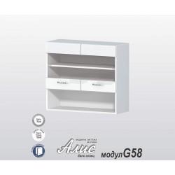 Горен кухненски шкаф Алис G58 с витрини и ниша - бяло гланц - 80 см.