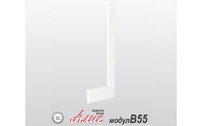 Универсална завършваща бленда Алис В55 - бяло