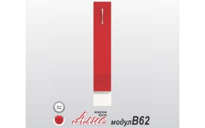 Долен кухненски шкаф бутилиера Алис B62 - червен гланц - 15 см.