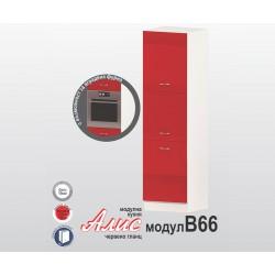 Колонен кухненски шкаф Алис B66 - червен гланц - 60 см.