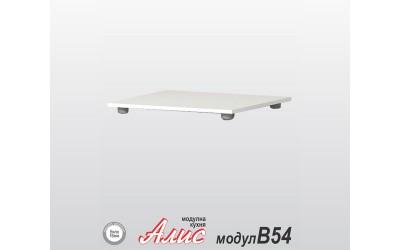 Универсален подиум Алис В54 за свободно стояща печка - бяло