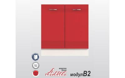 Долен кухненски шкаф Алис B2 с две врати и рафт - червен гланц - 80 см.