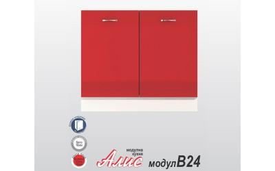 Долен кухненски шкаф Алис B24 с две врати и рафт - червен гланц - 100 см.