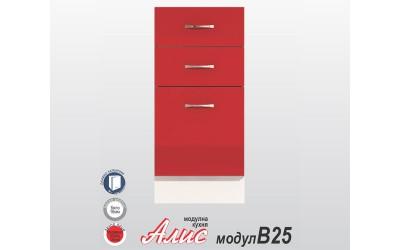 Долен кухненски шкаф Алис B25 с врата и чекмеджета - червен гланц - 40 см.