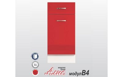 Долен кухненски шкаф Алис B4 с врата и чекмедже - червен гланц - 40 см.