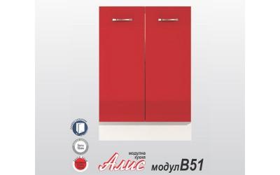 Долен кухненски шкаф Алис B51 с две врати и рафт - червен гланц -  60 см.