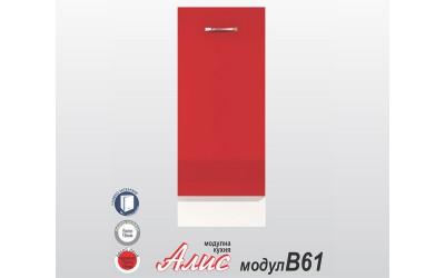 Долен кухненски шкаф Алис B61 с врата и рафт - червен гланц - 35 см.