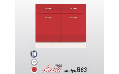 Долен кухненски шкаф Алис B63 с врати и чекмеджета - червен гланц - 100 см.