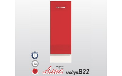 Долен кухненски шкаф Алис B22 с врата и рафт - червен гланц - 30 см.