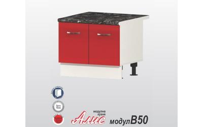 """Долен кухненски шкаф за печка """"Раховец"""" Алис B50 - червен гланц - 60 см."""