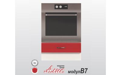 Долен кухненски шкаф за фурна Алис B7с падаща врата - червен гланц - 60 см.