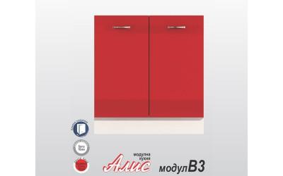 Кухненски шкаф за мивка Алис B3 - червен гланц - 80 см.
