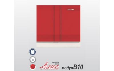 Долен кухненски шкаф за ъгъл Алис B10 с врата - червен гланц - 90 см.