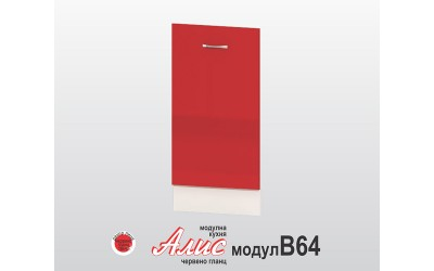 Врата за вградена съдомиялна Алис B64 - червен гланц - 45 см.