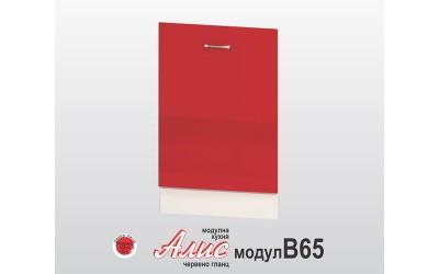 Врата за вградена съдомиялна Алис B65 - червен гланц - 60 см.