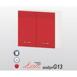 Горен кухненски шкаф Алис G13 с две врати и рафт - червен гланц - 80 см.