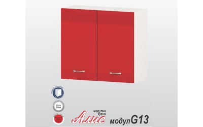Горен шкаф Алис G13 80 см. с две врати и рафт - червен гланц