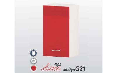 Горен шкаф Алис G21 40 см. с врата и рафт - червен гланц