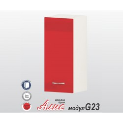 Горен кухненски шкаф Алис G23 с врата и рафт - червен гланц - 30 см.