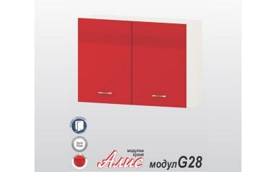 Горен кухненски шкаф Алис G28 с две врати и рафт - червен гланц - 100 см.