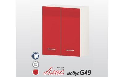 Горен шкаф Алис G49 60 см. с две врати и рафт - червен гланц