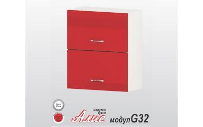 Горен кухненски шкаф Алис G32 с клапващи врати - червен гланц - 60 см.