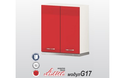Горен шкаф Алис G17 60 см. за аспиратор - червен гланц