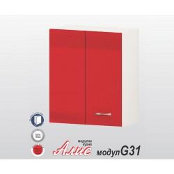 Горен кухненски шкаф Алис G31 с врата за ъгъл - червен гланц - 60 см.
