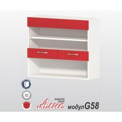 Горен кухненски шкаф Алис G58 с витрини и ниша - червен гланц - 80 см.