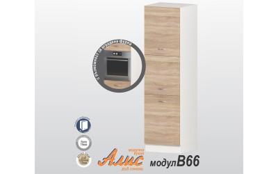 Колонен кухненски шкаф Алис B66 - дъб сонома - 60 см.