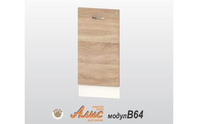 Врата за вградена съдомиялна Алис B64 - дъб сонома - 45 см.