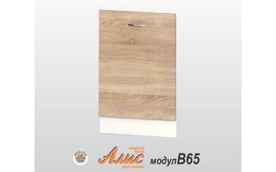 Врата за вградена съдомиялна Алис B65 - дъб сонома - 60 см.