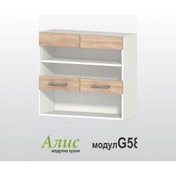 Горен кухненски шкаф Алис G58 с витрини и ниша - дъб сонома - 80 см.