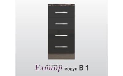 Долен кухненски шкаф с чекмеджета Елинор В1 - 40 см.