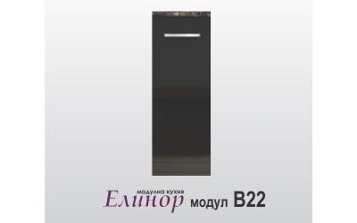Долен кухненски шкаф с една врата Елинор В22 - 30 см.