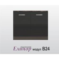 Долен шкаф с две врати - Елинор В24