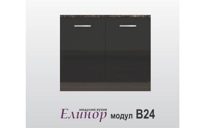 Долен кухненски шкаф с две врати Елинор В24 - 100 см.
