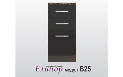 Долен кухненски шкаф с чекмеджета и врата Елинор В25 - 40 см.