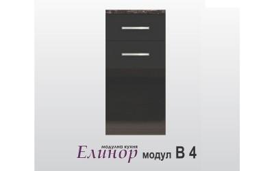 Долен шкаф с чекмедже и врата - Елинор В4