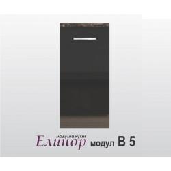 Долен шкаф с една врата - Елинор В5