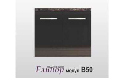 """Долен кухненски шкаф за печка """"Раховец"""" Елинор В50 - 60 см."""