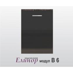 Долен шкаф с една врата - Елинор В6