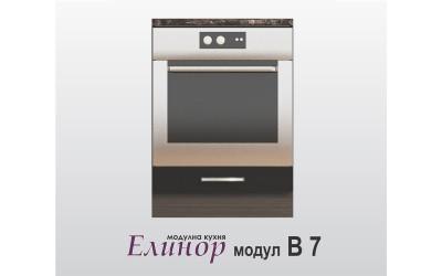 Долен кухненски шкаф за вградена фурна Елинор В7 - 60 см.