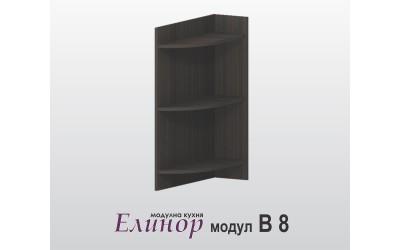 Долна ъглова етажерка - Елинор В8