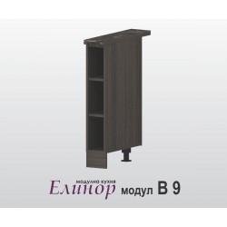 Долна етажерка - Елинор В9